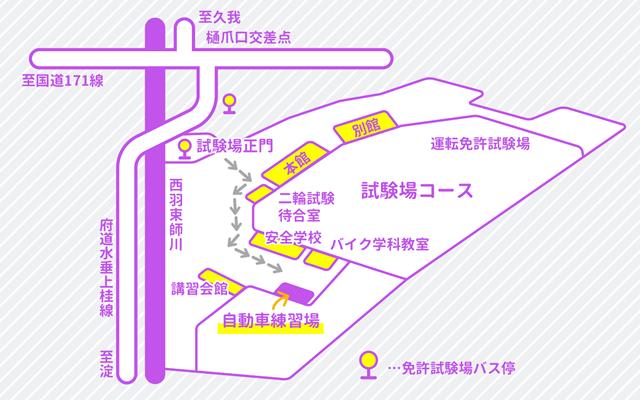 練習場付近の地図